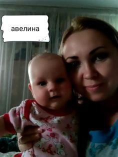 LyudmilaVrutnyak:У меня получилось интересное видео. Смотрите!