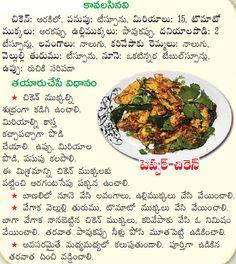 Telugu vantalu telugu recipes vantakalu kayagurala tho variety vanta forumfinder Choice Image