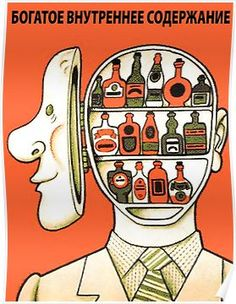 'Soviet anti alcohol propaganda poster' Poster by AmorOmniaVincit - Drink Vintage Advertising Posters, Vintage Advertisements, Vintage Ads, Vintage Posters, Soviet Art, Soviet Union, Retro Poster, Poster Poster, Propaganda Art