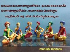 31 Best Telugu Quote Images Telugu Life Lesson Quotes Life Lessons