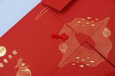 Footer | 2019 Red Packets Design on Behance Chinese Festival, Red Packet, Red Envelope, New Year Card, Chinese New Year, Packaging Design, Behance, Graphic Design, Creative
