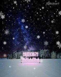 #chirstmas #neon #image #korean #whitechirstmas #editimage #npine #background #snow #stockimage #iclickart  #크리스마스 #편집이미지 #한글 #영어 #메리크리스마스 #네온사인 #화이트크리스마스 #백그라운드 #이미지 #엔파인 #아이클릭아트