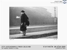 fot. Ze'ev Wilhelm Aleksandrowicz, Japan, 1935