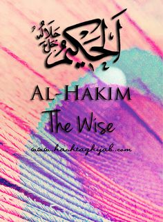 Islamic Daily: Al-Hakim