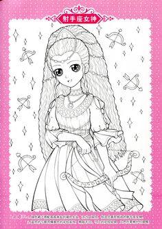 Coloring book pink (Zodiac) - Mama Mia - Álbuns da web do Picasa