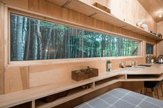 Getaway builds tiny houses, places them on beautiful rural land and rents them by the night to city dwellers looking to escape the digital grind and test-drive tiny house living.