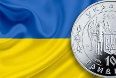 Ukrainian coins online | Coins from Ukraine for sale! | Coinsberg.com