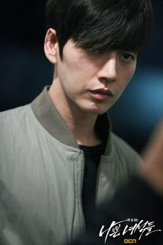 #BadGuys with #parkhaejin official photo