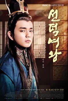 Kim Chun Chun The Great Queen Seondeok (2009) - great #KDrama #Korean #CostumeDrama