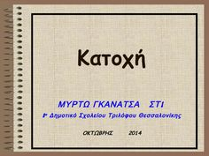 Greek History, Letter Board, Projects To Try, Therapy, Lettering, Teaching, Education, School, Drawing Letters