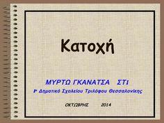 Πληροφορίες για την κατοχή Greek History, Letter Board, Projects To Try, Lettering, Teaching, Education, School, Therapy, Drawing Letters