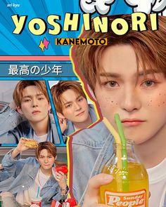 You Are My Treasure, Magazine Wall, Popteen, Cute Cartoon Drawings, Kpop Posters, Inspirational Artwork, Binder Covers, Album Design, K Idol