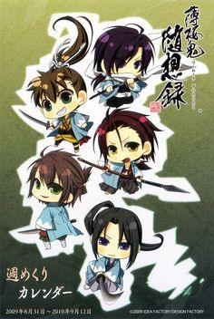 Saito Hajime, Todo Heisuke, Harada Sanosuke, Okita Soji and Hijikata Toshizo - chibi ^^