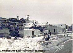 Μύκονος Old Time Photos, Old Pictures, Mykonos Island, Greek Islands, Greece, Memories, Black And White, Stone, History