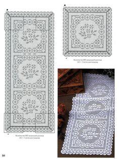 World crochet: Motif 307 Crochet Patterns Filet, Crochet Doily Diagram, Doily Patterns, Crochet Motif, Knit Crochet, Crochet Table Runner, Crochet Tablecloth, Thread Crochet, Crochet Stitches