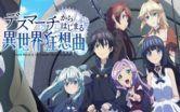 Death March kara Hajimaru Isekai Kyousoukyoku 04 - animesPROJECT || Assistir Animes Online e Faça Download