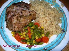 Να λείπει το ... βύσσινο!: Χοιρινό ψητό στη γάστρα ή χοιρινό pot roast Pot Roast, Meat Recipes, Beef, Food, Carne Asada, Meat, Essen, Ox, Ground Beef