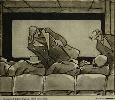 Сойфертис как Лев Толстой рисунка
