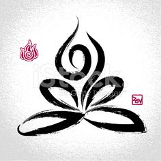 Yoga lotus pos'et feu symbole et oriental brushwork élément cliparts vectoriels libres de droits