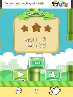 FlappyBird High Score
