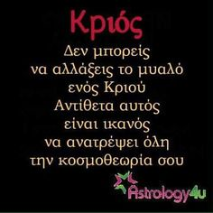 . Love Astrology, Greek Quotes, Just Me, Aries, Horoscope, Wise Words, Zodiac Signs, Funny Quotes, Messages