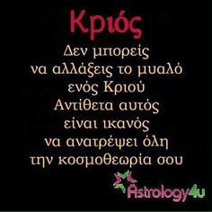 .οντωςςς April Zodiac Sign, Zodiac Signs, Love Astrology, Greek Quotes, Just Me, Aries, Horoscope, Wise Words, Lion