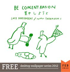 calendar by mogu takahashi Iphone Background Images, Free Desktop Wallpaper, Desktop Calendar, Japanese Illustration, Children's Books, Typo, February, Doodles, Palette
