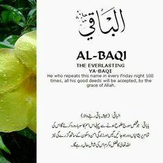 The 99 Beautiful Names of Allah with Urdu and English Meanings Duaa Islam, Islam Hadith, Islam Quran, Islam Muslim, Islam Religion, Alhamdulillah, Islam Beliefs, Prayer Verses, Quran Verses