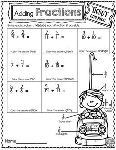 Adding Fractions with Unlike Denominators Fun Worksheet