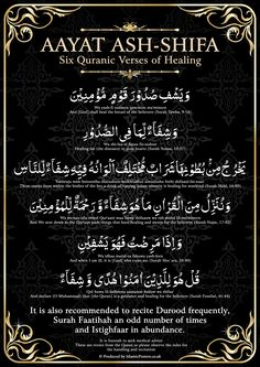 Aayat-ash-Shifa-Six-Quranic-Verses-of-Healing-by-Islamic-Posters.you are not GOD (i am saying this to all of GOD'S creation) i am not GOD enough ameen. Islamic Quotes, Islamic Posters, Islamic Teachings, Islamic Dua, Muslim Quotes, Islamic Phrases, Arabic Quotes, Duaa Islam, Allah Islam