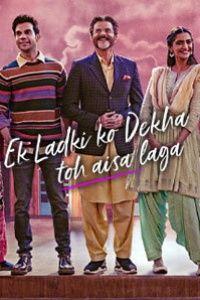ipagal bollywood movies in hindi 2018 download