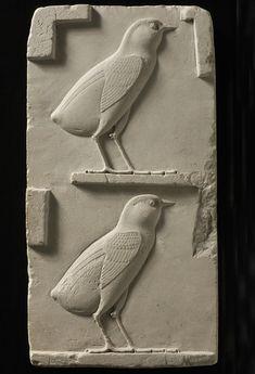 Quail Chicks. Limestone plaque model.Egypt. 664-30 BCE © Musée du Louvre ,
