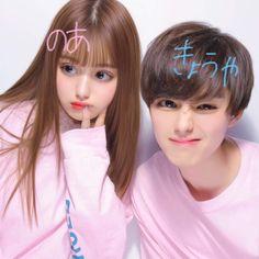 Popteen, Twitter, Cherry, Type, Fashion, Toddler Girls, Moda, Fashion Styles, Prunus