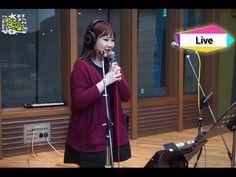윤하의 별이 빛나는 밤에 - Park Ji-min(15&) - Do You Want To Build A Snowman?, 두 유 ...