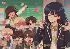 'BTS - Yoonji anime' Poster by hanavbara Bts Chibi, Kpop Anime, 90 Anime, Anime Wolf, Anime Outfits, Emo Outfits, Bts Meme, Desu Desu, Japon Illustration