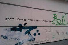 Σκατά σε όσους ψωνίζουν γυναικεία κορμιά Greek Quotes, Arabic Calligraphy, Thoughts, Sadness, Wall, Grief, Walls, Arabic Calligraphy Art, Ideas