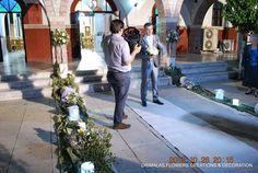 στολισμός γάμου με ελιά , Στολισμοί γάμων εκκλησιών , στολισμός γάμου εκκλησίας , διακόσμηση εκκλησιας , Λουλούδια εκκλησίας Street View