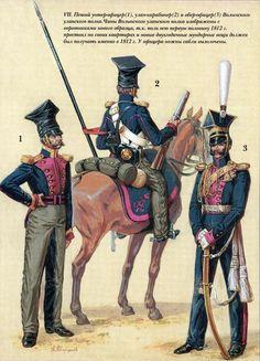 RUSSIA - Ulani, 1812