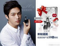 INFINITE L reveals photoshoot for Vinistyle
