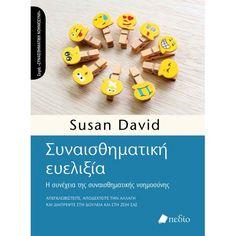 Πώς να μη θυμώνω με το παιδί Susan David, Projects To Try, Parenting, Kids, Inspirational, Young Children, Boys, Children, Boy Babies