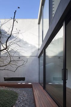 COURTYARD HOUSE AUSTRALIA