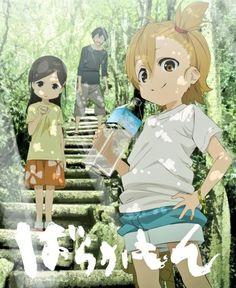 Hina & Naru & Sensei | Barakamon #anime