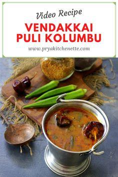 Vegetarian Curry, Vegan Curry, Vegetarian Lunch, Drink Recipes, Dinner Recipes, Thai Curry Recipes, Recipe Community, Tamarind