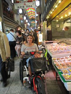 #BatecTravels Japan with a wheelchair and handbike / Japón en silla de ruedas y handbike