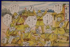 "1930's Second Sino-Japanese War Comic Postcard ""Awaited Joyful Imon Fukuro (Comfort Bag)"" - Japan War Art"