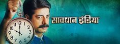 http://hqdramatv.com/207-savdhaan-india-26th-march-2016-full-hd-episode-watch-online.html
