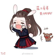 Though sole heir of the Wei family, wei ying is kept confined and in … Anime Chibi, Kawaii Anime, Anime Art, Anime Meme Face, Chibi Characters, Cute Kawaii Drawings, Simple Cartoon, Handsome Anime Guys, Cute Chibi
