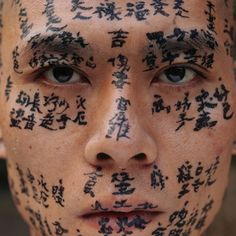 """NOWNESS SELECTS: ARTSY Zhang Huan's """"Family Tree"""" The Metropolitan Museum of Art. Check back tomorrow for Philip Tinari's selection from the China Symposium #ArmoryShow #NOWNESSselects"""
