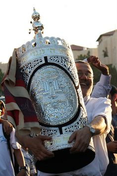 Torah Scroll Dedication « This and That