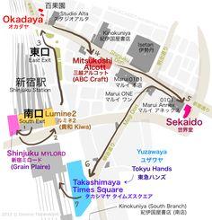 Craft Stores in Japan – Tokyo (Shinjuku)
